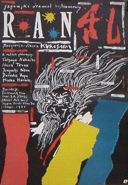 Film Movie Poster Ran Pagowski Andrzej 1988 Poster Pl