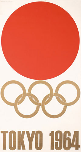 Olympic Games, Kamekura, 1964