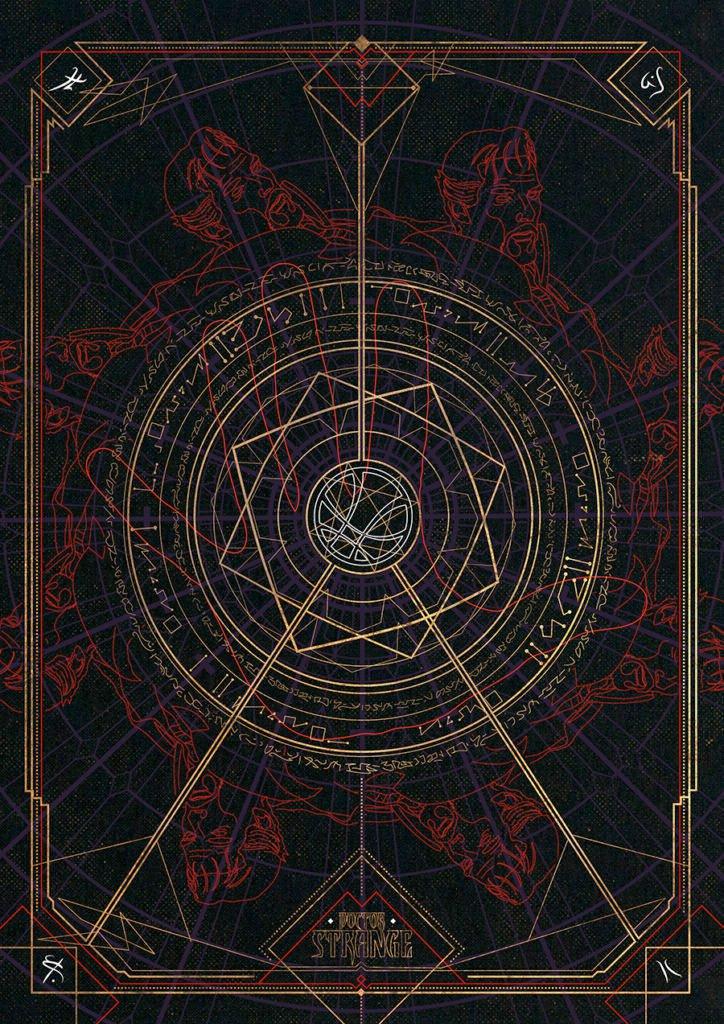 Trippy Wallpaper Hd Strange Doctor Strange Posters Poster Poster Nothing
