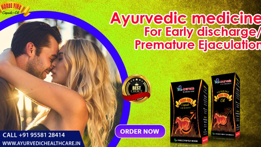 Ayurvedic Medicine For Early Discharge | free Classified | Free Advertising | free classified ads