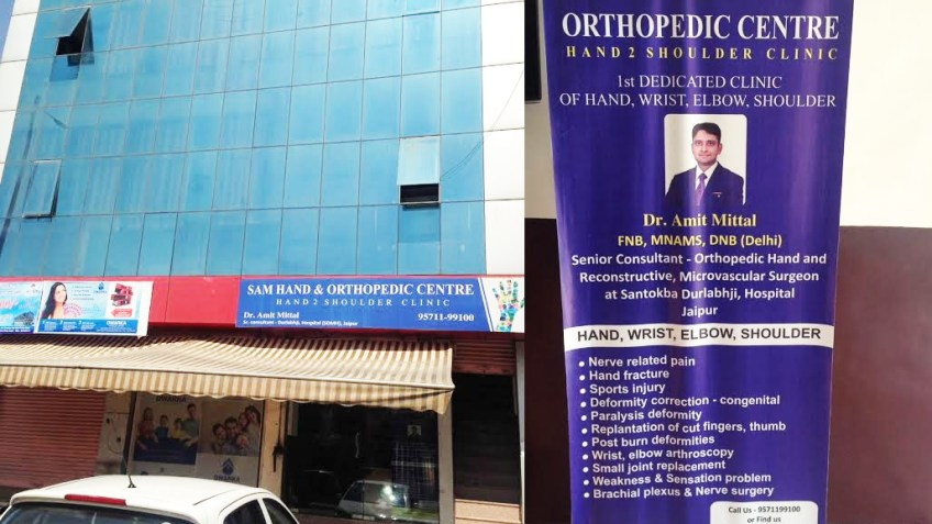 Best Orthopedic Surgeon Jaipur – Dr. Amit Mittal | free Classified | Free Advertising | free classified ads