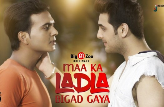 Maa Ka Ladla Bigad Gaya Big M Zoo Originals New Web Series Streaming Now | free Classified | Free Advertising | free classified ads