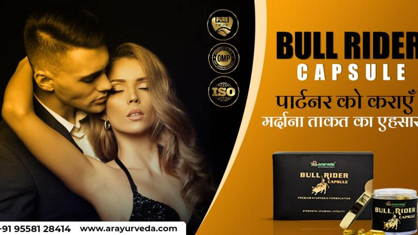 Ayurvedic Medicine to Get Relief From Male Weakness | free Classified | Free Advertising | free classified ads