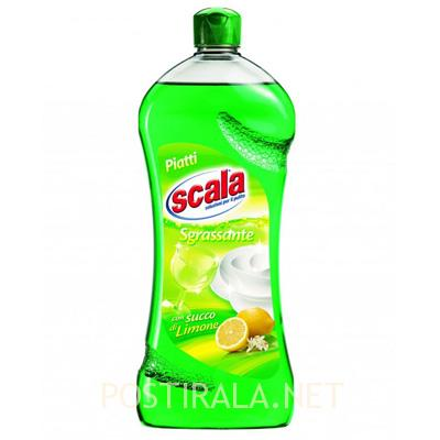 средство для мытья посуды с запахом лимона