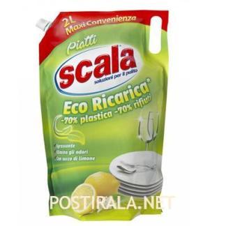 scala для мытья посуды в экоупаковке