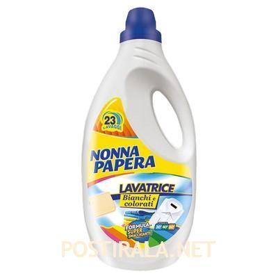 nonna-papera-bianchi_colorati