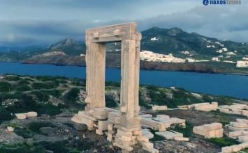 Η Νάξος από ψηλά – Video με drone από το naxostimes gr