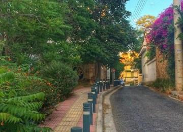 Αγαπώ την γειτονιά μου στην Αθήνα