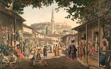 Ρωμιοί και Ραγιάδες των χριστιανικών κοινοτήτων επί Τουρκοκρατίας