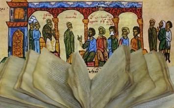 Βυζάντιο και Αρχαία Ελληνική Λογοτεχνία – Η Μυριόβιβλος του Πατριάρχη Φώτιου