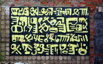 Μυστικές γλώσσες: Oι κώδικες συνεννόησης μεταξύ ομάδων και η ιστορία τους