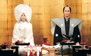 Ιαπωνικός κινηματογράφος και γεύσεις στο Ίδρυμα Μιχάλης Κακογιάννης