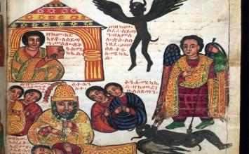 Σατανιστική τελετουργία ή αυτοτραυματισμοί που κατέληξαν στον θάνατο;