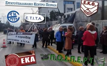 Υποστηρίζουν τη διαμαρτυρία των Εργαζομένων του Mega σε αντίσκηνα έξω από τη Motor Oil