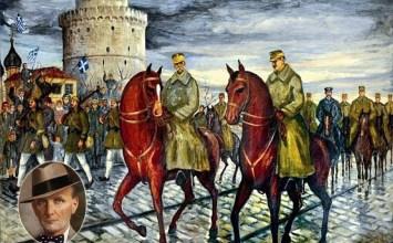 ΚΕΝΑΝ ΜΕΣΑΡΕ: Ένας  Ελληνο-Αλβανός καλλιτέχνης που αγάπησε τα Γιάννενα