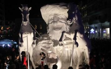 Το Καρναβάλι ως Οριοθετημένη Κοινωνική Περφόρμανς: η περίπτωση του Πατρινού Καρναβαλιού