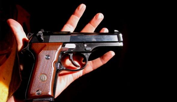 Προστασία του πολίτη και «Kουλτούρα των όπλων»