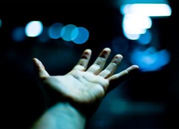 4ο Πανελλήνιο Συνέδριο Ψυχιατροδικαστικής – Σεβασμός στα δικαιώματα των ψυχικώς πασχόντων