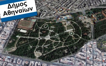 ΨΗΦΙΣΜΑ Το Πεδίον του Άρεως να περάσει στον Δήμο Αθηναίων