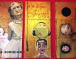 Η κακοποίηση παιδιών και γυναικών μέσα από τα μάτια και την τέχνη μίας εικαστικού