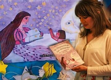 Αφήγηση, παραμύθια και δημιουργικές δραστηριότητες για τα παιδιά