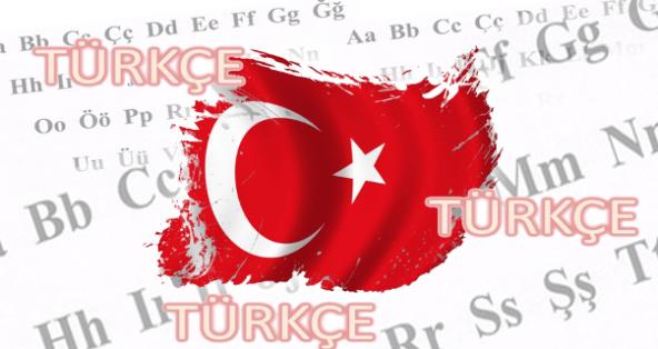 أفضل مواقع مجانية لتعليم اللغة التركية