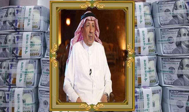 مستثمرين السعودية
