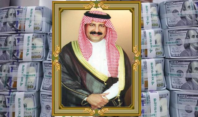 رجال اعمال في السعودية