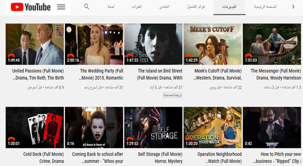 فيديوهات أفلام غير مترجمة