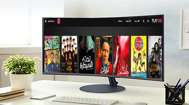 شاهد افضل الأفلام الأجنبية والعربية