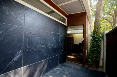 Entrance to Samar Ramachandra Associates office
