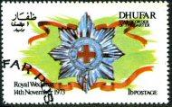 duphar-rw-1b-818-190.jpg