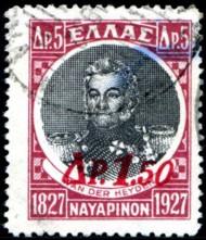 navarino-5-van-der-heyden-opdruk-764-190p.jpg