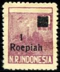 nri-1-rp-kop-1947-012.jpg