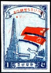 korea-1-won-1950-a.jpg