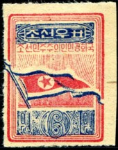 korea-1949-143.jpg