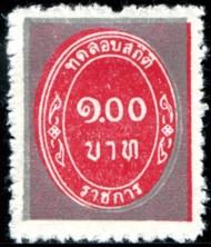 thailand-1-ba-rood-grijs-type-i.jpg