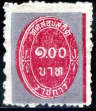 thailand-1-bb-rood-grijs-type-ii.jpg