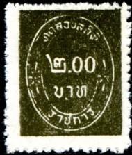 thailand-2-bb-olijfgroen-689.jpg