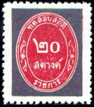 thailand-20-sb-grijs-rood-676.jpg