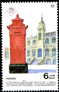 thailand-brievenbus-6-baht.jpg