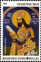 the-emperor-nikiforos-fokas-portrait-96-dpi