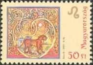 4 postzegel Leeuw Hongarije 2005