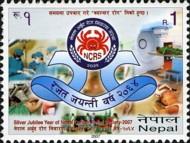 10 postzegel strijd tegen kanker Nepal 2007 Silver Jubilee Year of Nepal Cancer Relief Society