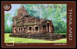 thailand_tempel_2009_1