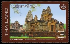 thailand_tempel_2009_4