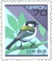 10 postzegel koolmees Parus major Japan 1997