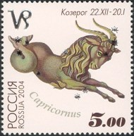 6 postzegel Steenbok Rusland 2004