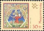 8 postzegel Waterman Hongarije 2005
