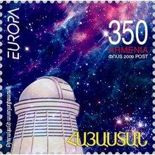 armenie-astronomy-stamps